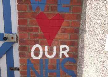We love you NHS!